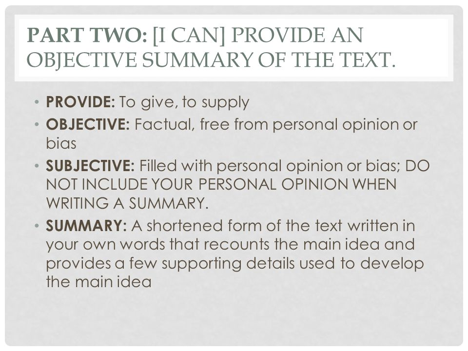 Part Two: [I can] provide an objective summary of the text.